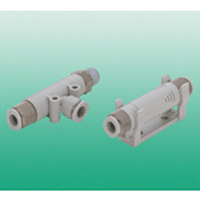 Ejector system-compatible pump unit ejector VSU series