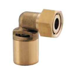 Multi-1 Aluminum 3-Layer Pipe System Elbow Adapter Si M