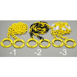 Plastic Chain (with Cone Hook) EA980AE-1