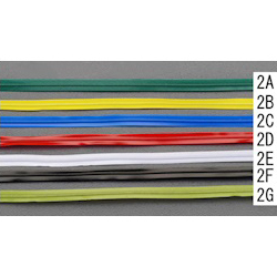 (PVC) Vinyl Tie (with Cutter) EA475V-2B