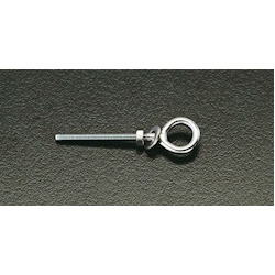 [Stainless Steel] Long Eye Bolt EA638MD-4