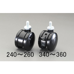 Twin Nylon Wheel Caster Threaded Stem EA986TA-240