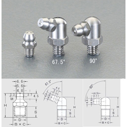 [Stainless Steel] Grease Nipple EA991CZ-301