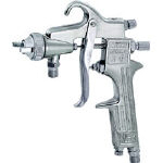 Creamy Suction-type Spray Gun 63S And KS Suction-type Cup