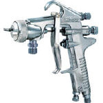 Creamy Suction-type Spray Gun 67S And KS Suction-type Cup