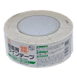 Road Surface Reflective Line Tape (M)