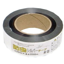 Insect Repellent Silver Tape