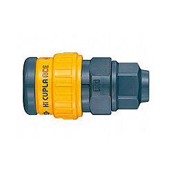 High Coupler Ace, Plastic, SN