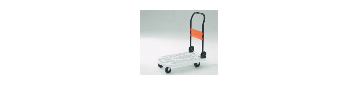 Lightweight Resin Trolley Cartio: Related image