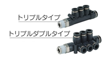 Tube Fitting For General Piping - Unequal Union Straight: related image