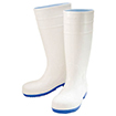 Safety Boots #910 White 26.0 cm