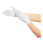 Disposable Ultra-Thin Gloves